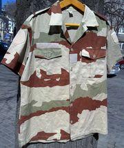 Французская военная рубашка (пустынный камуфляж - оригинал!)