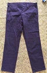 Штаны мужские TM Digel (54 размер)